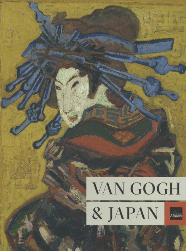 Van Gogh & Japan (Eng)