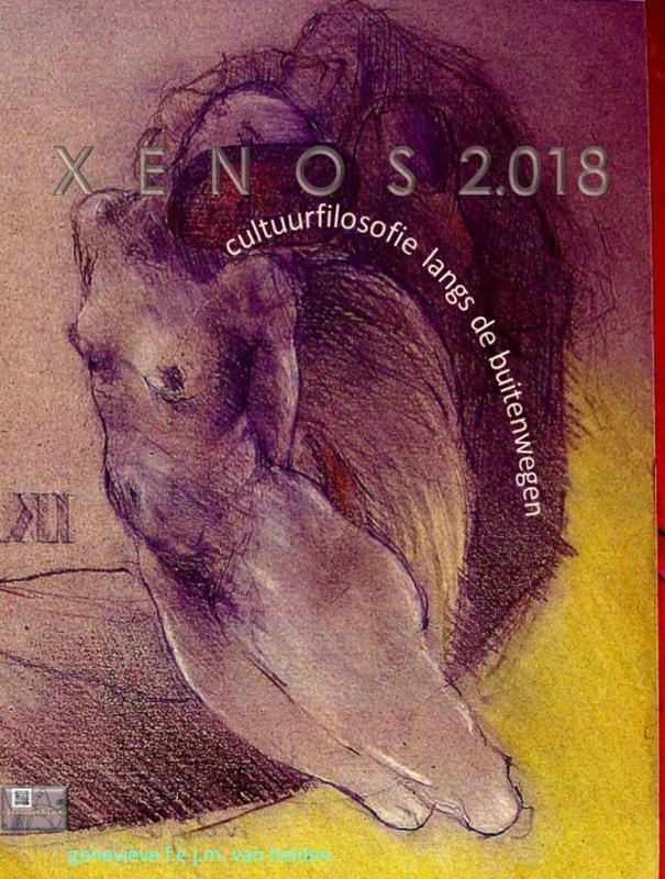 XENOS 2.018