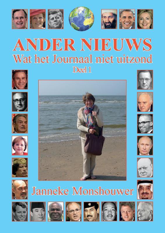 Ander Nieuws Wat het Journaal niet uitzond deel 1, 2 en 3 Deel 1 (Kleur)