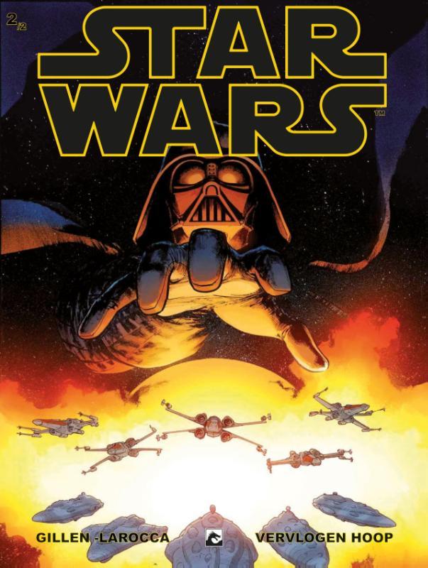 Star Wars: 2