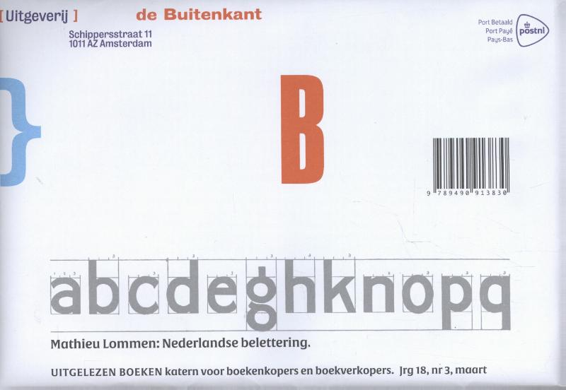 Nederlandse belettering