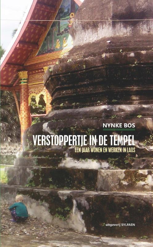 Verstoppertje in de tempel
