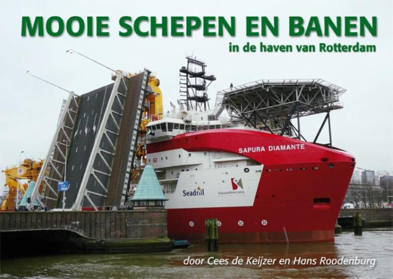 Mooie schepen en banen in de haven van Rotterdam 5