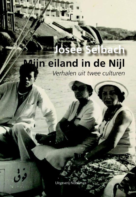 Mijn eiland in de Nijl
