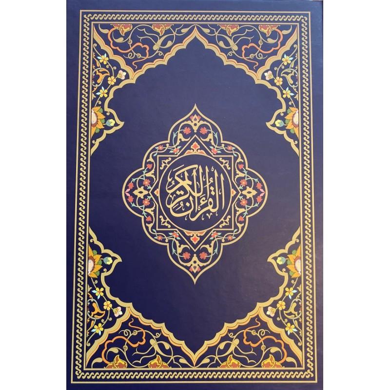 Al-Qur'aan al-Kareem