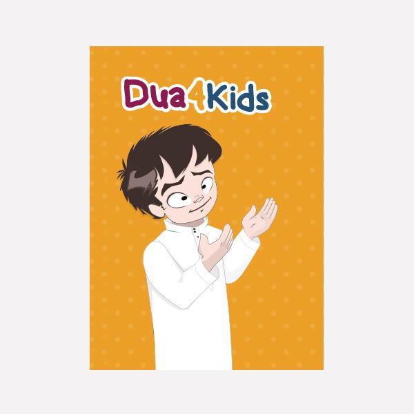 Dua4Kids