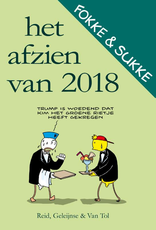 Het afzien van 2018