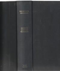 Parlementaire geschiedenis herziening van het burgerlijk procesrecht voor burgerlijke zaken, in het bijzonder de wijze van procederen in eerste aanleg