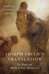 Joseph Smith's Translation