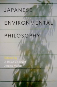 Japanese Environmental Philosophy