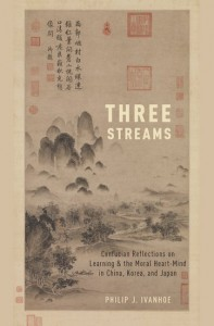 Three Streams