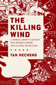 The Killing Wind