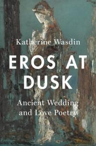 Eros at Dusk