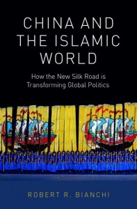 China and the Islamic World