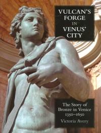 Vulcan's Forge in Venus' City