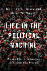 Life in the Political Machine