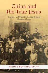 China and the True Jesus
