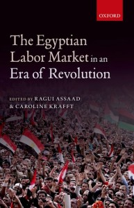 The Egyptian Labor Market in an Era of Revolution