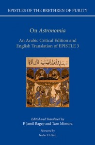 On 'Astronomia'