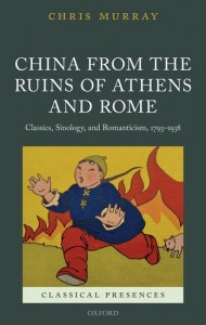 China from the Ruins of Athens and Rome