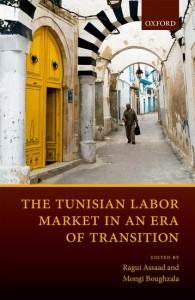 The Tunisian Labor Market in an Era of Transition