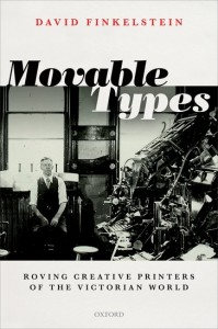 Movable Types
