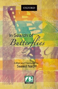 In Search of Butterflies