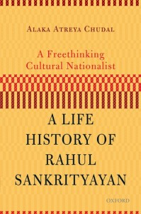 A Freethinking Cultural Nationalist
