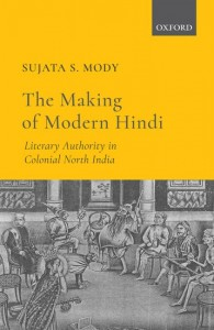 The Making of Modern Hindi