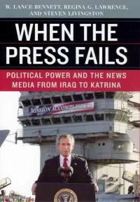 When the Press Fails