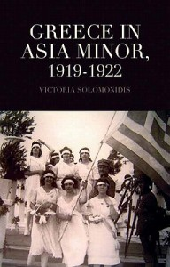 Greece in Asia Minor