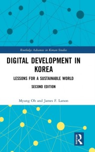 Digital Development in Korea