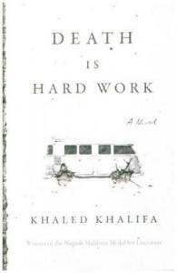 Death Is Hard Work