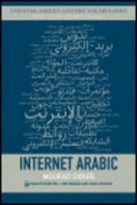 Internet Arabic