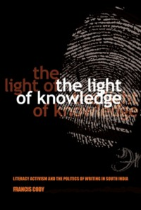 Light of Knowledge