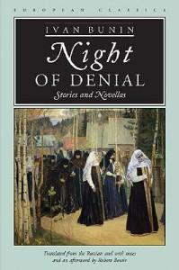 Night Of Denial