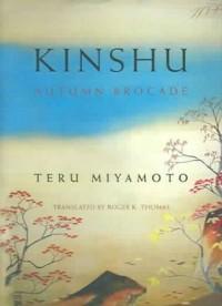 Kinshu - Autumn Brocade