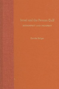 Israel And the Persian Gulf
