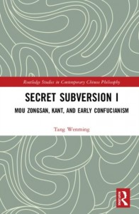 Secret Subversion I