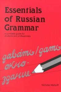Essentials of Russian Grammar