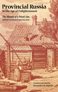 Provincial Russia - The Memoir of a Priest's Son