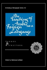 The Teaching of Arabic As a Foreign Language