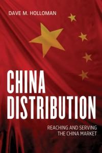 China Catalyst
