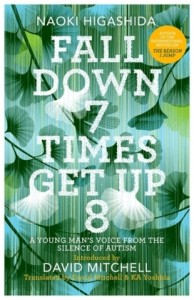 Fall Down Seven Times, Get Up Eight: A young man's voice fro