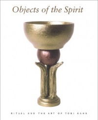 Objects of the Spirit