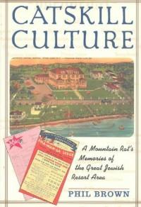 Catskill Culture