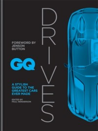 GQ Drives