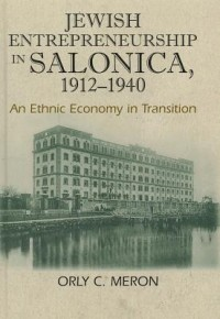 Jewish Entrepreneurship in Salonica, 1912-1940