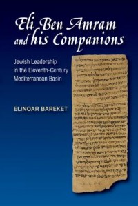 Eli Ben Amram and His Companions