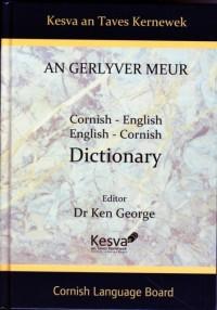 Gerlyver Meur